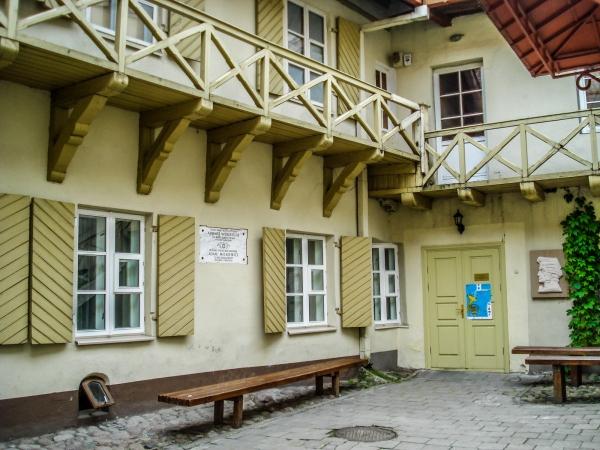 Mickiewicz Wilno muzeum