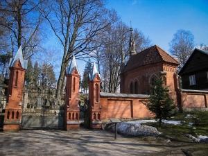 Wejście główne - Rossa w Wilnie